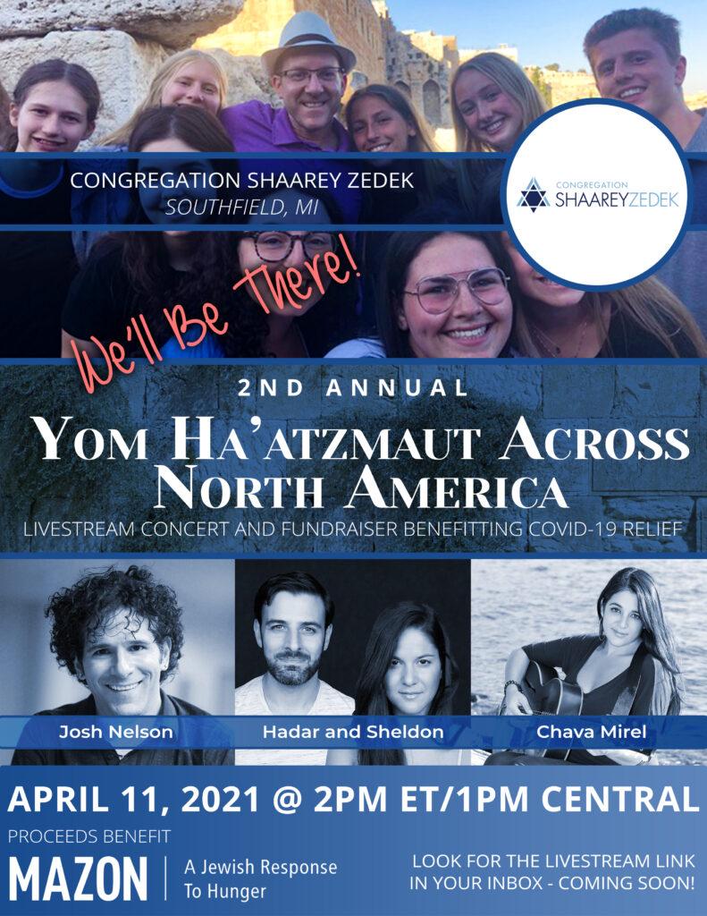 Yom Ha'Atzmaut Across North America
